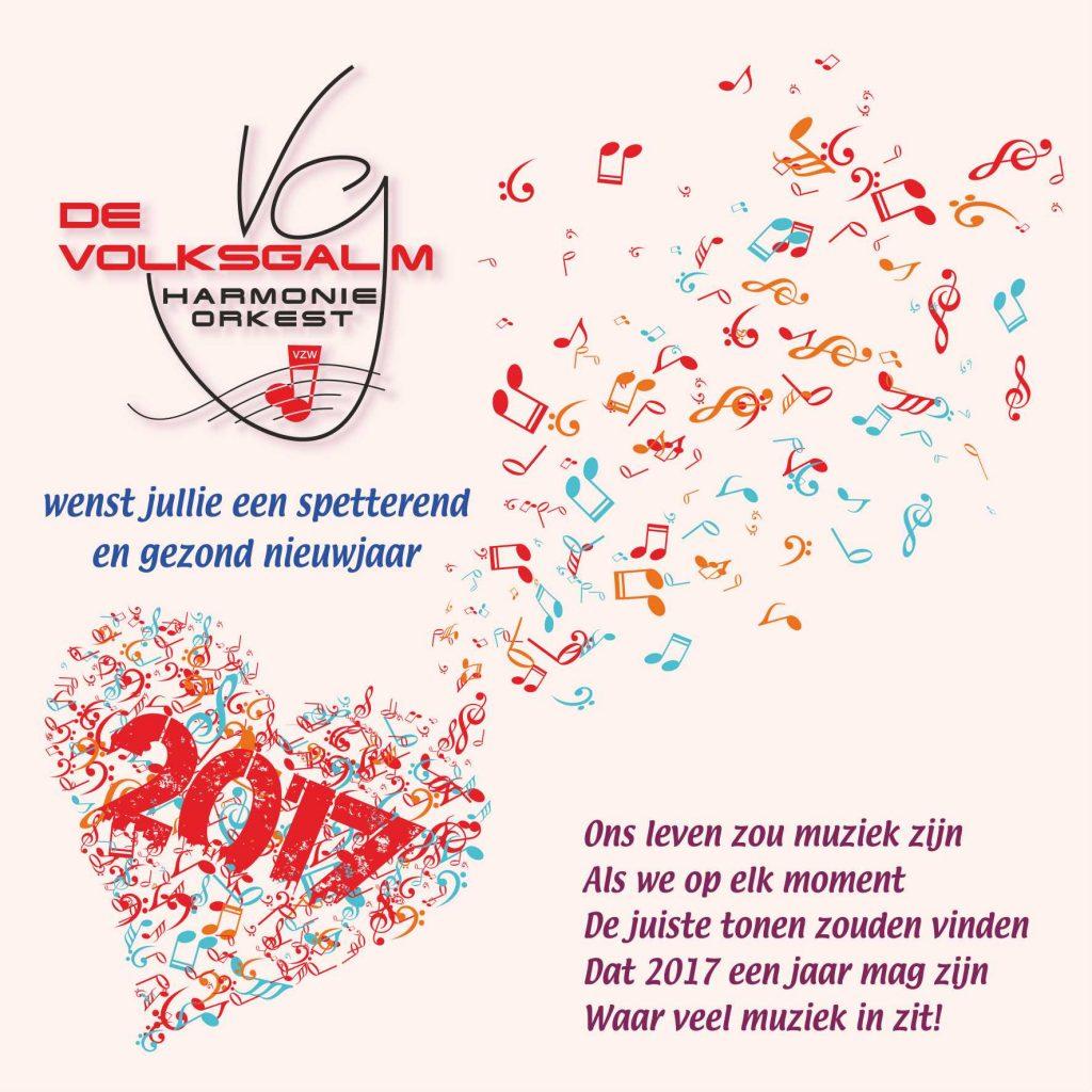Nieuwjaarskaart 2017